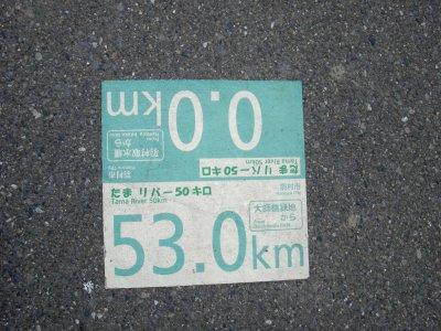 20110311_4