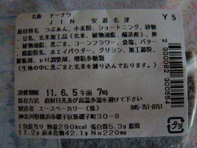 20110603_2