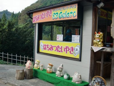 20111009_03