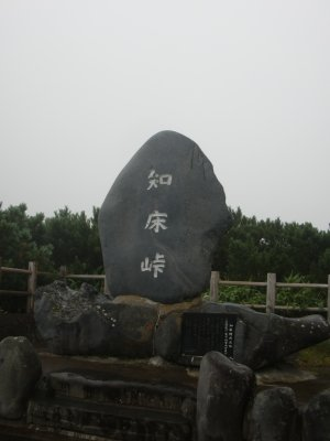 20120808_04