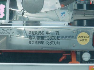 Cimg7368