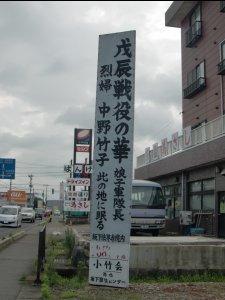 20130714_04