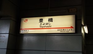 20150131_03