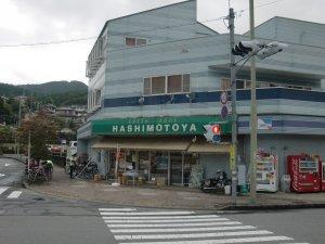 20150926_09
